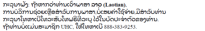 language-assistance-notice-kurdish-laotian
